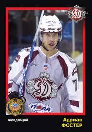 Legion KHL 09-10 : Adrian Foster