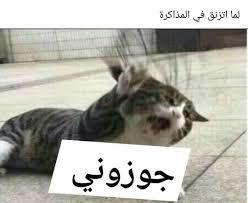 Hhhhhhhhhh Image By Asmaa Gabr Arabic Funny Funny Jokes Black