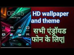 app hi theme tecno spark 4 play