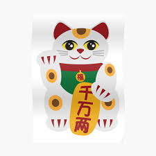 Maneki Neko Beckoning Cat Illustration Poster By Jpldesigns Redbubble