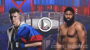 Волков — Блейдс (Блэйдс): когда бой UFC, время начала, где ...