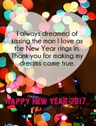 happy new year love sms happy new year images for
