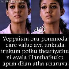 latest tamil kavithai images text