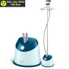 Bàn ủi hơi nước đứng Philips GC518