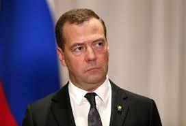Dmitry Medvedev Arrived on a Visit to Bulgaria - Novinite.com - Sofia News  Agency