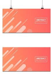 أشكال هندسية فوتوشوب خلفيات الصور 200 Hd خلفية تحميل مجاني Pikbest