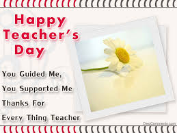 beautiful happy teachers day quotes
