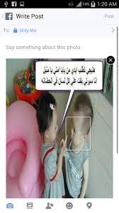 صور مضحكة للواتس اب For Android Apk Download