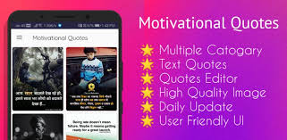 best motivational quotes app techazad