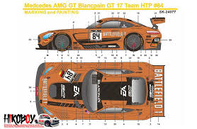 1 24 Mercedes Amg Gt3 Battlefield 1 Spa 2017 84 Decals Sk 24077 S K Decals