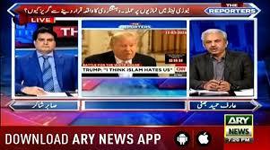 The Reporters - Sabir Shakir - ARYNews - 18 March 2019 - YouTube - video  dailymotion