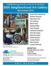 Mar 25 | Celebrating Roslindale Artists Exhibit Reception | Roslindale, MA  Patch