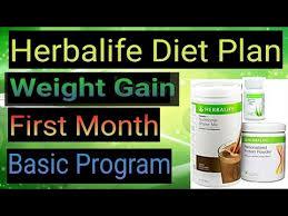 hindi herbalife weight gain t plan