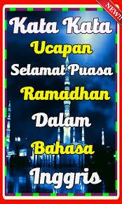 kata ucapan selamat ramadhan dalam bahasa inggris android