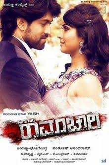 Image result for mr and mrs ramachari