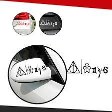 Always Harry Potter Stickers Vinyl Car Laptop Pc Window Wall Decal Mymonkeysticker Com