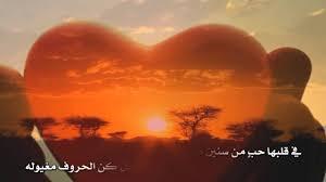 صور الشمس اجمل صور للشمس وقت الغروب خلفيات للشمس وقت الشروق