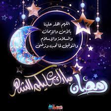 صور رمزيات انستجرام لشهر رمضان المبارك جديدة 2020