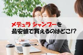 メデュラシャンプー公式サイト【最安値28%OFF】期間限定キャンペーン ...