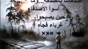 اجمل العبارات الحزينه صور مكتوب عليها كلمات حزينه مؤثرة حبيبي