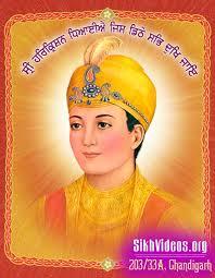 sri guru harkrishan sahib