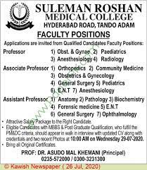 Associate Professor jobs in Tando Adam at Suleman Roshan Medical College on  July 26,2020 | PaperAds.com