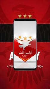 خلفيات نادي الاهلي Pour Android Telechargez L Apk
