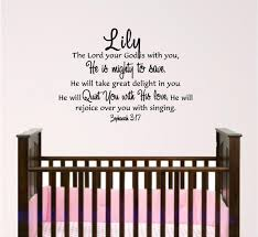 Mighty To Save Girl Nursery Wall Decal Zephaniah 3 17 Removable Vinyl Wall Sticker