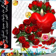صورة عيد الأم Tas أهلا بيكم في موقع موهبة