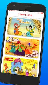 Vaisakhi video status : Baisakhi Video status 2018 for Android ...