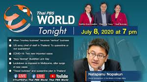 Live] Thai PBS World Tonight 8 July, 2020 - YouTube