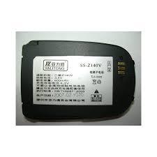 Batería Samsung Z140 - TECNOPHONIA