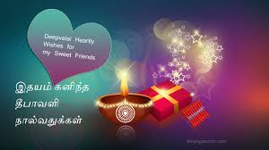 awesome deepavali movie images love quotes love quotes