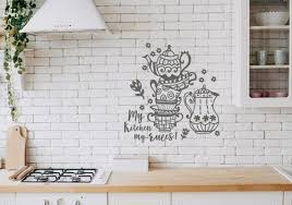 My Kitchen My Rules Wall Decal Kitchen Quote Decal Chef Vinyl Etsy
