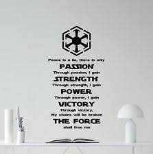 Star Wars Coffee Wall Decal Vader Vinyl Sticker Home Nursery Poster Decor 358xxx For Sale Online