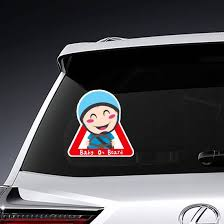Baby On Board Red Triangle Sticker