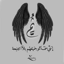 Duaa Duaa123456789 Likes Askfm