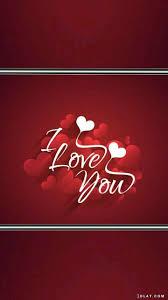 صور حب صور قلوب صور مكتوب عليها بحبك صور I Love You حياه