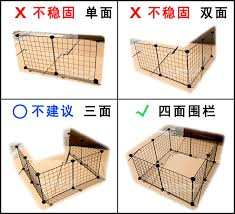 Buy Diy Magic Piece Iron Net Pet Cage Squirrel Small Dog Teddy Dog Fence Indoor Dog Fence Cat Rabbit Cage On Ezbuy My