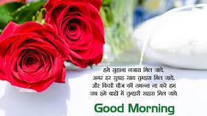 good morning images shayari in hindi