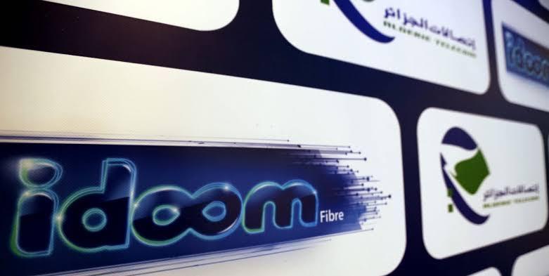 #algerie_telecom_e_payement