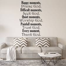 Vwaq Happy Moments Praise God Christian Quotes Wall Decal