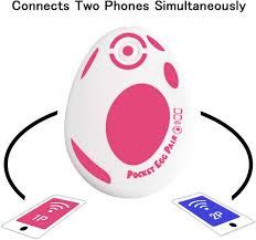 Amazon.com: JZW-Shop Pocket Egg Pair, New Pocket Egg Auto Catch ...