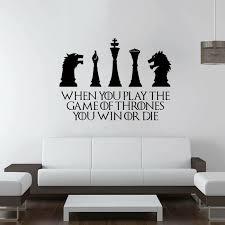 Got Chess Game Of Thrones Wall Decal Emarkiz Com