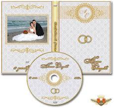 11 dvd label psd images psd wedding