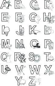 hebrew letter stencils printable that