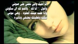كلمات حب للزوج قبل النوم عبارات عشق وغرام لحبيبي فى المساء حبيبي