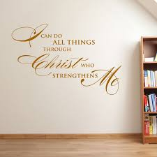 Christian Wall Decals Divine Walls All Designs