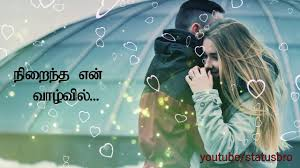 i love you da purusha you