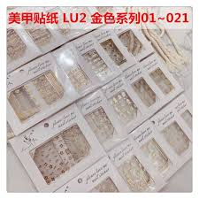 Lu01 G01 3d Nail Decal Gold Nail Decal Nail Wrap Gold Nail Art Water Decal Nail Nail Sticker Nail Wraps Foil Nail Hy645f Stickers Decals Aliexpress